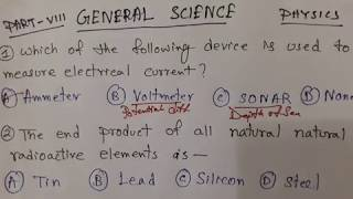 RRB JE GENERAL SCIENCE PART 8