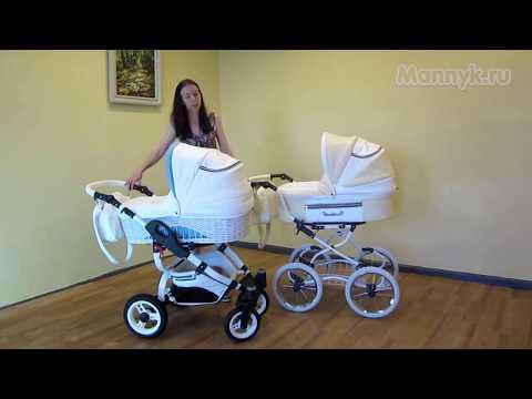 Коляска Reindeer City Prestige Wiklina 2 в 1 (3 в 1) с поворотными колесами плетеная коляска