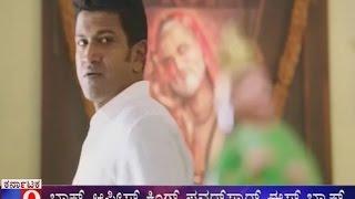 Box Office King Puneeth Rajkumar Back with