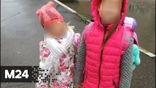 """Смотреть видео """"Вечер"""": закон о пропавших детях - Москва 24 онлайн"""