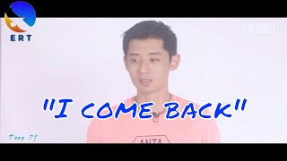 Why did Zhang Jike come back?