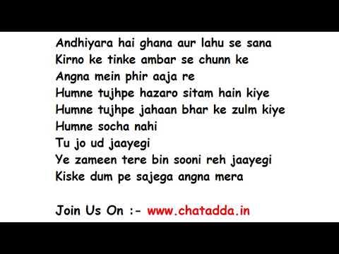 O Ri Chiraiya Full Song Lyrics | Satyamev Jayate