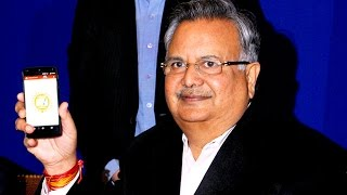 Chhattisgarh Government Launches Mobile App and Digital Archive - TOI