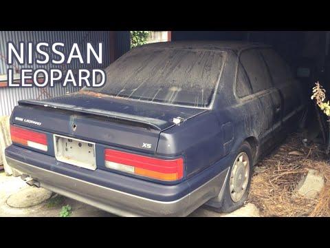 【草ヒロ】NISSAN LEOPARD