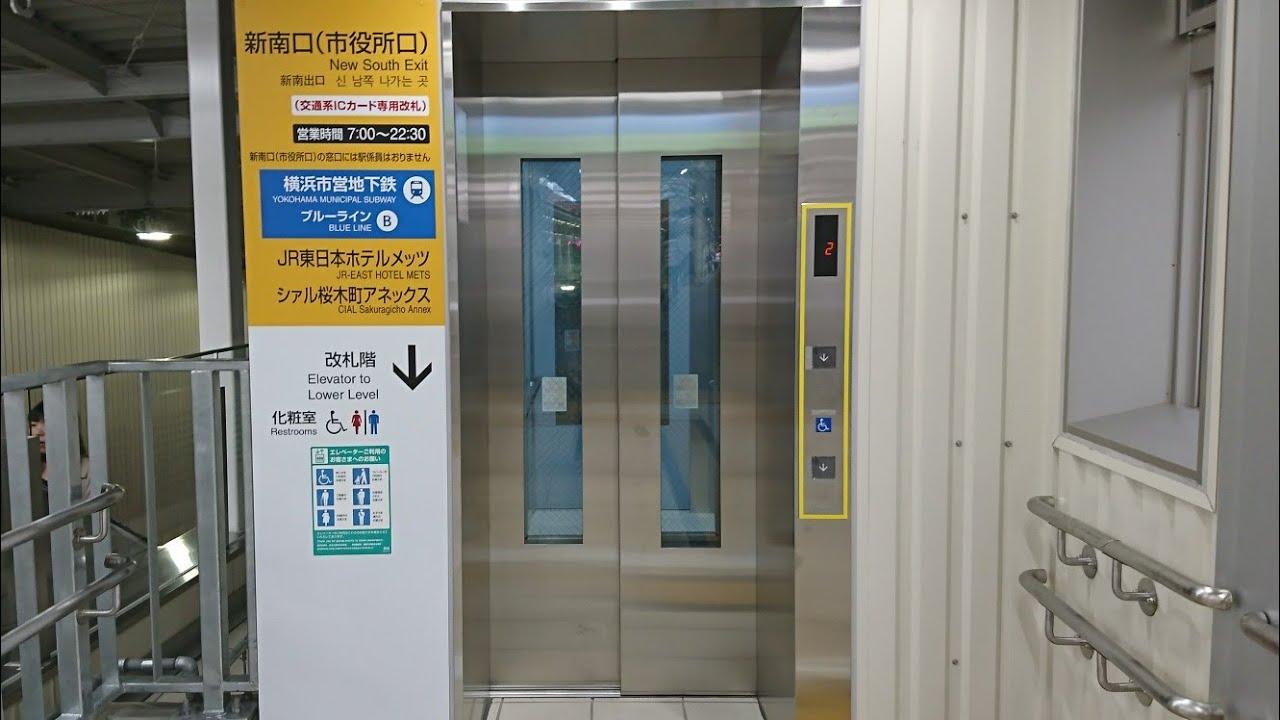 【新設】三菱エレベーター 桜木町駅 新南口側