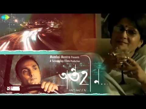Pherari Mon - Antaheen (Bengali Movie)Song...