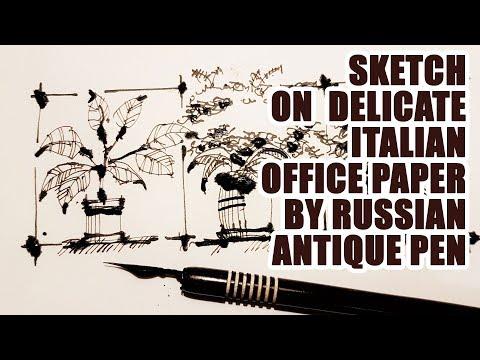 Sketch on delicate Italian office paper by Russian antique pen