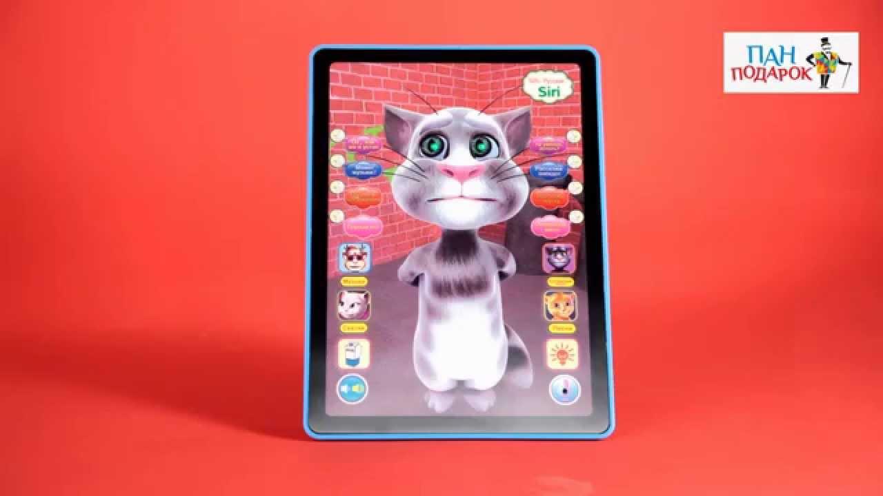 Говорящий кот том 2 скачать на планшет