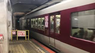 近鉄5200系5158 近鉄名古屋駅発車