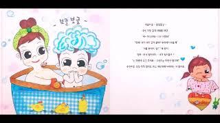 창작그림책 수빈이가 좋아요  작가김희미 (개인출판)