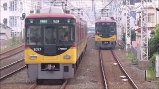 【迷列車で行こう おけいはん編】Vol.8~京阪特急プレミアムカー~