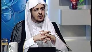 حكم التسويق الشبكي   الشيخ د خالد المصلح