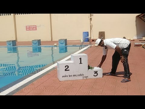 Swimming Prize Distribution 2018