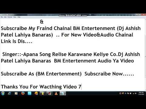 Piya Ho Pardesh Me Kaise Roj Roj Baradas Karela FullyDance Mix No Voice Tag