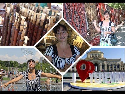 Вернисаж в Ереване - выставка под открытым небом