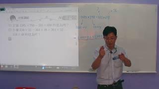 V1C13011多重分配律