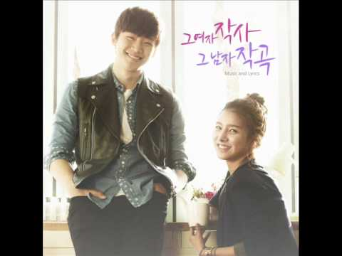 how to love smart ost