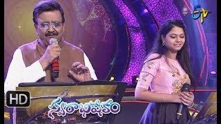 Bhama Bhama Song | SP Balu, Ramya Behra Performance | Swarabhishekam | 18th November 2018