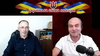 Канал REALITY - канал Київська Русь
