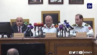 بدء محاكمة المستوطن المتسلل إلى أراضي المملكة - (2-12-2019)
