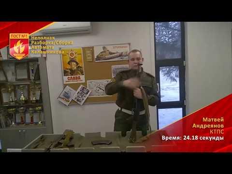 Красноярский техникум промышленного сервиса - Андреянов Матвей