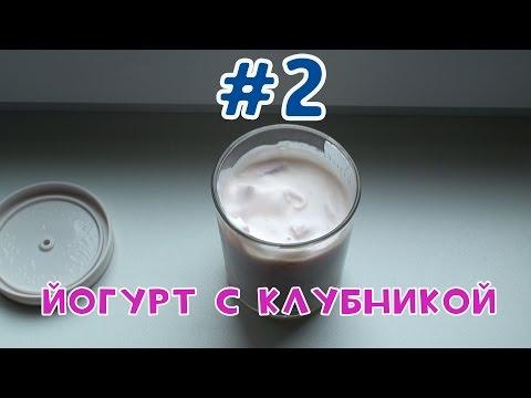 Иогурт в мультиварке REDMOND SkyCooker M800S