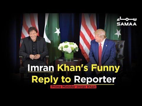 Imran Khan's Funny Reply to Reporter | SAMAA TV | 23 September 2019