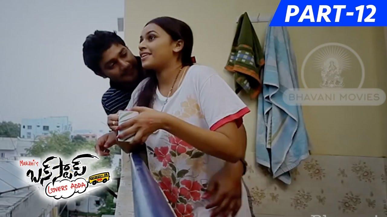 Download Bus Stop Telugu Full Movie Part 12 || Prince, Sri Divya