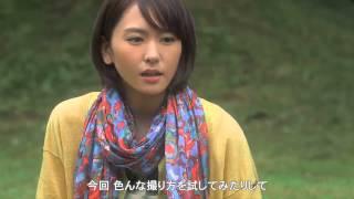 Vol 01 新垣結衣が北海道で出会ったもの。 森本千絵 検索動画 10