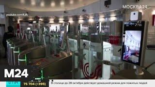 Измерители температуры появились в московском метро - Москва 24