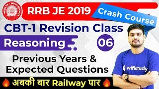 9:30 PM - RRB JE 2019 | Reasoning by Hitesh Sir | Previous Years & Expected Questions
