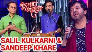 Sur Nava Dhyas Nava | Salil Kulkarni & Sandeep Khare As Guest Judge | Colors Marathi | Mahesh Kale