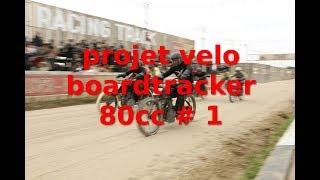 projet velo boardtracker 80cc # 1 unboxing du moteur