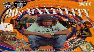 Download Nell - 275 Be The Whole Damn Team (Feat. Chris Travis) [Prod. by Mr. Sisco] MP3 song and Music Video