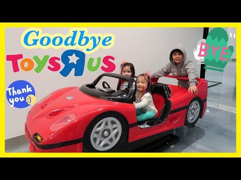 Toys R Us Australia Closing Down Sale   Last Toy Shopping At Toys R Us