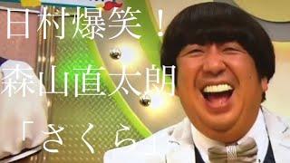 さくら  森山直太朗  ×  成田童夢   オタ芸 成田童夢 動画 22