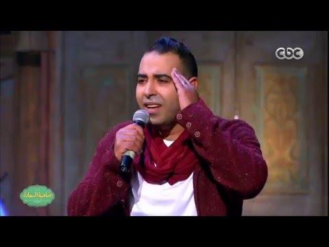 صاحبة السعادة | حصريا .. أحدث أغاني محمد عدوية 2016 ' أنا تاجك وسلطانك '