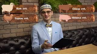 5 ролик. Soyletube - уроки казахского языка.
