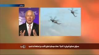 فيليب كراولي: لا توجد أرضية مشتركة للتعاون بين #روسيا والولايات المتحدة بشأن التفاوض #سورية