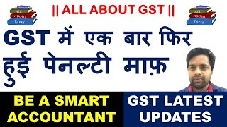 BREAKING NEWS : GST PENALTY WAIVED FOR GSTR 4 AND GSTR 10 | N.N 66/2020, 67/2020, 68/2020 |