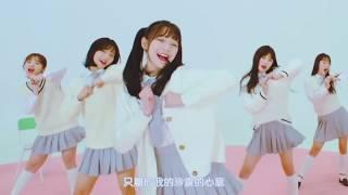 【繁中字HD】fromis_9 (프로미스_9) - Glass Shoes (유리구두) MV
