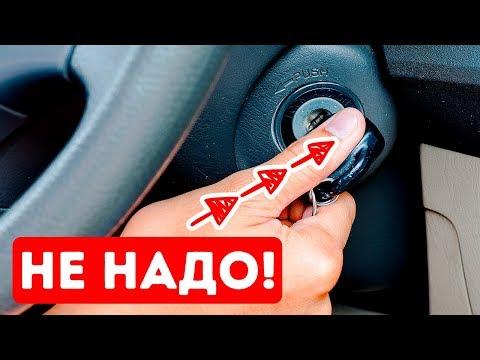 9 способов улучшить водительские навыки