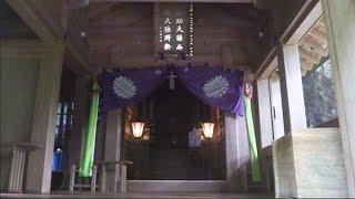 沖ノ島が世界遺産に 厳しい伝統守る神の島