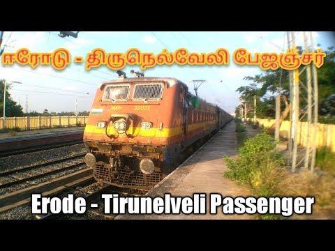 56825 | Erode / Mayiladuthurai - Tirunelveli Fast Passenger Arrived ABI Station