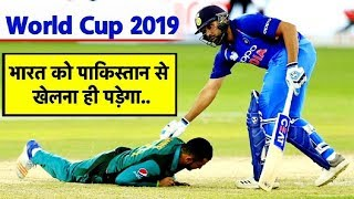 #WC2019: ICC CEO: India-Pak Bound by Agreement, No Threat to WC Clash | Sports Tak