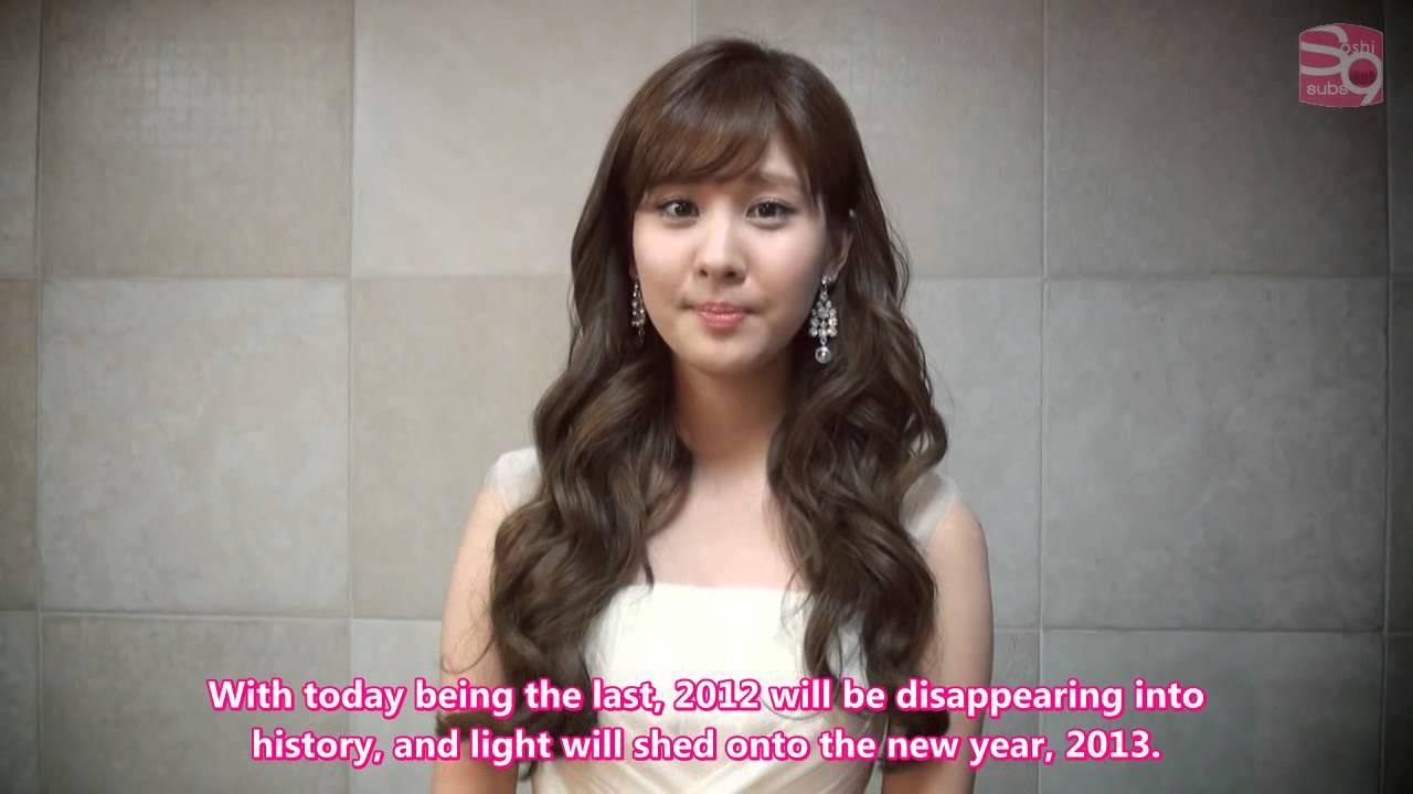 """""""I Got A Boy"""" Comeback Story - Seohyun [2012.12.31] (en)"""