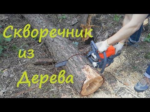 Скворечник из дерева своими руками