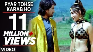 Repeat youtube video Pyar Tohse Karab Ho (Full Bhojpuri Song) - Feat. Hot Pakhi