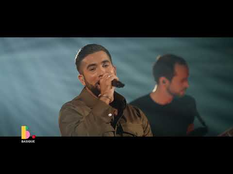 "Kendji Girac - ""Dans mes bras"" en duo avec Dadju (Basique, le concert)"