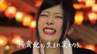 長崎ランタンフェスティバル終身名誉オフィシャルテーマソング(自称)...